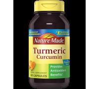 Turmeric Curcumin 60 caps