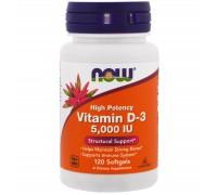 Vitamin D3 5000 IU 120 caps