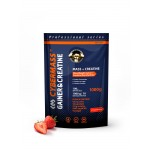 Cybermass GAINER and CREATINE 1000 gr...