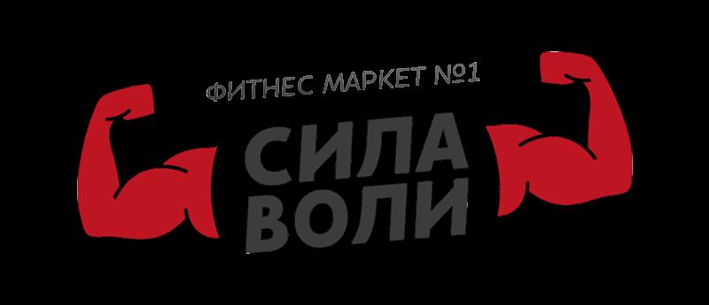 Спортивный Магазин СИЛА ВОЛИ
